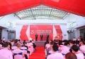 Kautex_Maschinenbau_25_Jahre_Maschinenfertigung_in_China