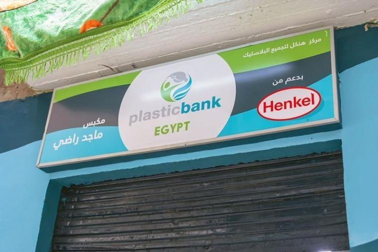 Henkel_und_Plastic_Bank